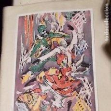 Arte: LITOGRAFIA PEDRO CLAPERA. Lote 186369870
