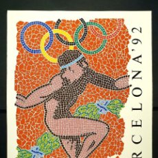 Arte: CARLOS ROLANDO. JUEGOS OLÍMPICOS. LITOGRAFÍA ORIGINAL. FIRMADA. TIRAJE 44/150. MEDIDAS 76X56CM.. Lote 187126270