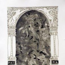 Arte: MOUVEMENT PERPETUEL 8 GRABADOS DE FLOREAL RADRESA (1946 -1997) CON TEXTO DE ALAIN GHEERBRANT. Lote 189881668