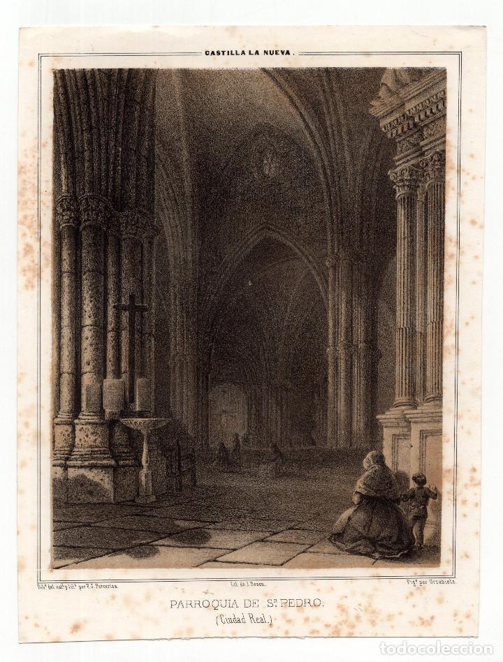 CIUDAD REAL.- LITOGRAFÍA PARROQUIA DE SAN PEDRO. LIT. DE J. DONON, MADRID.18X23. (Arte - Litografías)