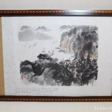Arte: LITOGRAFIA O GRABADO CHINA-JAPON SOBRE PAPEL VERRUGADO ,FIRMADO Y DEDICADO 1970 . Lote 194226813