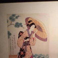 Arte: LITOGRAFIA - GEISHA - JAPON .. Lote 194948521