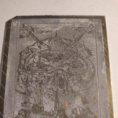Arte: ANTIGUA PLANCHA METAL PARA LITOGRAFÍA O SERIGRAFÍA UTOPÍA 1518. Lote 195252982