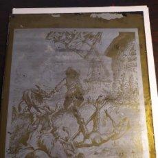 Arte: ANTIGUA PLANCHA PARA LITOGRAFÍA O SERIGRAFÍA DE LA ESCENA DEL QUIJOTE .. Lote 195254063
