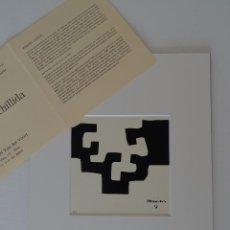Arte: LITOGRAFIA DE EDUARDO CHILLIDA, 1975. Lote 195428693