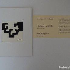 Arte: LITOGRAFIA DE EDUARDO CHILLIDA, 1975. Lote 195474916