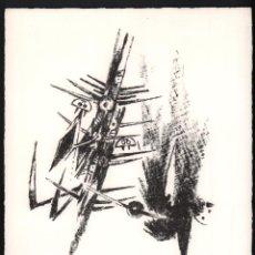 Arte: WIFREDO LAM PÁJAROS LITOGRAFIA ORIGINAL FIRMADA Y NUMERADA A LÁPIZ E/A PRUEBA ARTISTA PAPEL ARCHES. Lote 195492827