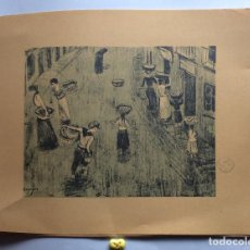 Arte: LITOGRAFÍA DE DARIO DE REGOYOS - SARDINERAS . Lote 195865848
