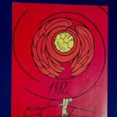 Arte: VALERIO ADAMI, COPA DEL MUNDO DE FUTBOL ESPANA 1982, VALENCIA. Lote 197105385
