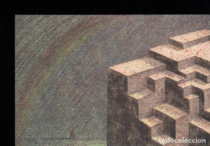 Arte: SUBIRACHS ESTRUCTURA REPROD. LITOGRÁFICA FIRMADA PLANCHA NUMERADA A LÁPIZ C966/1000 COA FASC CARPETA - Foto 39 - 198481088