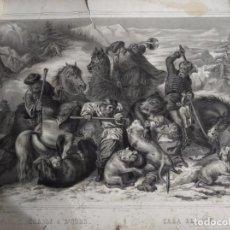 Arte: LITOGRAFÍA. CAZA DEL OSO. LITH DE TURGIS. CASSE FRERES A S' GAUDENS.. Lote 199176951