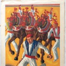 Arte: CARTEL DE TOROS BILBAO 1943 ILUSTRADOR MARTÍNEZ ORTIZ.. Lote 200544818