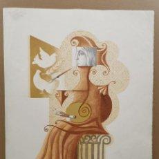 Arte: LITOGRAFIA ORIGINAL FIRMADA A MANO. JORDI PLA DOMENECH. ALEGORIA PINTURA. NUMERADA 6/100 / C-198. Lote 200857865