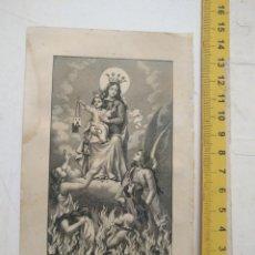 Arte: GRABADO O LITOGRAFIA DE LA VIRGEN DEL CARMEN DEL AÑO 1899 ANIMAS DEL PURGATORIO REFUGIO DE PECADORES. Lote 202712378