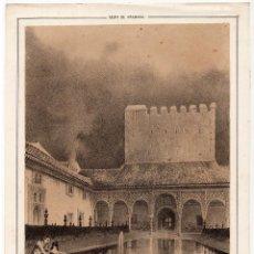 Arte: GRANADA. ALHAMBRA. ENTRADA PATIO DE LOS LEONES - LIT. F. J. PARCERISA.18X25.. Lote 203978355