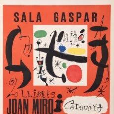 Arte: LITOGRAFÍA DE JOAN MIRÓ, EDICIÓN NUMERADA A LÁPIZ. Lote 202024356