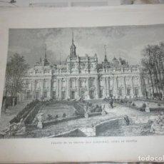 Arte: PALACIO DE LA GRANJA, SEGOVIA. LITOGRAFIA DE 1881. GEOGRAFIA UNIVERSAL. MONTANER Y SIMON.. Lote 212204385