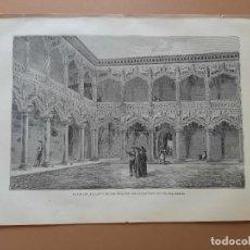 Arte: LAMINA LITOGRAFÍA ORIGINAL ANTIGUA DORÉ 1879 PATIO DEL PALACIO DUQUES DEL INFANTADO GUADALAJARA. Lote 212718018