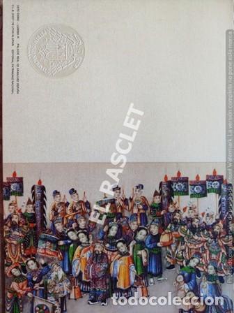 Arte: ANTIGÜA LITOGRAFIA ARTE CHINO-LAMINA IX - PALACIO REAL DE ARANJUEZ (ESPAÑA) - Foto 2 - 213708841