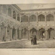 Arte: PATIO DEL PALACIO DE LOS DUQUES DEL INFANTADO. GUADALAJARA. LITOGRAFIA ORIGINAL AÑO 1881. Lote 213818500