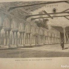 Arte: BURGOS, CLAUSTRO DEL MONASTERIO DE LAS HUELGAS. LITOGRAFIA ORIGINAL AÑO 1881. Lote 213818593