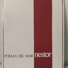 """Arte: SERIE COMPLETA DE LITOGRAFIAS DE NÉSTOR DE LA TORRE """"POEMA DEL MAR"""" DE 1975. EDITADO POR LA CAJA INS. Lote 214502318"""