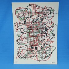 Arte: LITOGRAFÍA - INTROMISIÓN CIRCULAR - LUIS GORDILLO - H 514/1000 - FIRMADA CERTIF. - EDIC. POLIGRAFA. Lote 215426573