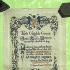Arte: LITOGRAFÍA PARTE OFICIAL DE GUERRA: LA GUERRA HA TERMINADO 1 DE ABRIL DE 1939. Lote 218056055