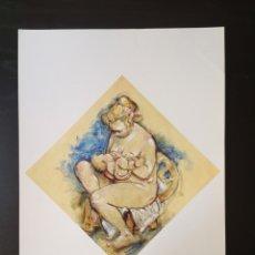 Arte: LAMINA DE PINTURA. MATERNIDAD EN TRES TINTAS. CHIPOLA. PINTORES MURCIANOS. Lote 218634541