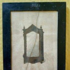 Arte: LITOGRAFÍA A COLOR, MARCO EN MADERA DE NOGAL, 2000-145. Lote 90940160
