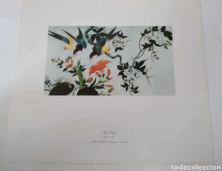 ANTIGUA LITOGRAFÍA ARTE CHINO. PALACIO REAL DE ARANJUEZ SELLO PATRIMONIO NACIONAL.LÁMINA XVI (Arte - Litografías)