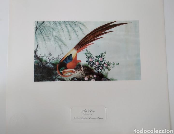 ANTIGUA LITOGRAFÍA ARTE CHINO. PALACIO REAL DE ARANJUEZ SELLO PATRIMONIO NACIONAL.LÁMINA XVII (Arte - Litografías)