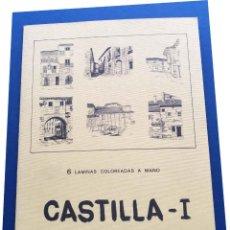 Arte: COLECCION DE 4 LAMINAS SOBRE CASTILLA 26X34. Lote 221106770