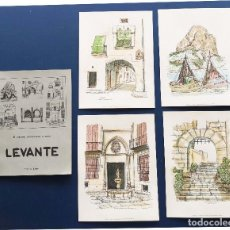 Arte: COLECCION DE 4 LAMINAS SOBRE LEVANTE 26X34. Lote 221106907