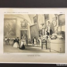 Arte: REAL SOCIEDAD ECONOMICA DE JEREZ DE LA FRONTERA ESPOSICION DE 1856.. Lote 221926795