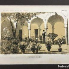 Arte: REAL SOCIEDAD ECONOMICA DE JEREZ DE LA FRONTERA ESPOSICION DE 1856.. Lote 221926992