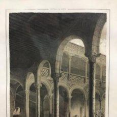 Arte: PATIO DEL PALACIO ARZOBISPAL. ALCALÁ DE HENARES. PARCERISA. (LIT. 32 X 22,5 CM). Lote 222444210
