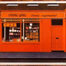 Arte: SANTIAGO ROCA D. COSTA - LITOGRAFÍA CHING YING CHINESE SUPERMARKET. Lote 222867280