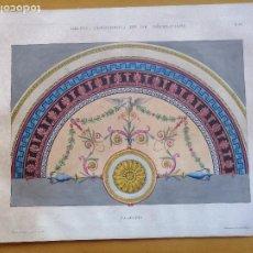 Arte: PLAFOND, RECUEIL D'ORNEMENTS ET DE DECORATIONS. LITOGRAFÍA ILUMINADA A MANO. H.ROUX AINÉ, 1833.. Lote 223078596