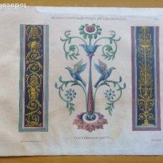 Arte: PEINTURES DE POMPEI, RECUEIL D'ORNEMENTS ET DE DECORATIONS. LITOGRAFÍA ILUMINADA. H.ROUX AINÉ, 1833.. Lote 223080731
