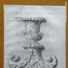 Arte: DETALLE DEL FRISO DEL TEMPLO DE ANTONIO Y FAUSTINA EN ROMA. H. ROUX AINÉ, 1833.. Lote 223081268