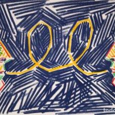 Arte: ROBERT LLIMOS I ORIOL (BARCELONA, 1943) LITOGRAFIA FIRMADA Y FECHADA DEL AÑO 1985. ROSTROS DE PERFIL. Lote 224817627