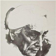 Arte: RETRATO DE DOLORES IBÁRRURI, PASIONARIA, POR ROLANDO CAMPOS.1977. Lote 235855995