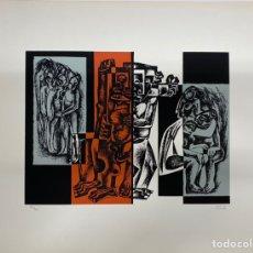 Arte: LITOGRAFÍA TONY GALLARDO 65X50 CM. FIRMADA Y NUMERADA A LÁPIZ POR EL AUTOR.. Lote 237957395