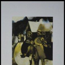 Arte: BONITA LITOGRAFIA DE MARC CHAGALL EDICION LIMITADA FIRMADA Y NUMERADA EN PLANCHA Y GRAN TAMAÑO. Lote 58376799