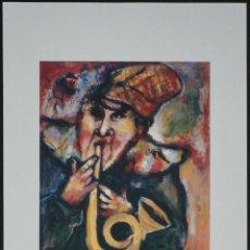 Arte: BONITA LITOGRAFIA DE MARC CHAGALL EDICION LIMITADA Y NUMERADA FIRMADA EN PLANCHA Y GRAN TAMAÑO. Lote 263894585