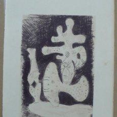 Arte: ALBERTO SANCHEZ IMPRESO FIRMADO A LAPIZ. Lote 265806004