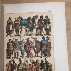 Arte: CROMOLITOGRAFIA TRAJES Y EMBLEMAS DE LOS ROMANOS. EDAD ANTIGUA. Lote 269841178