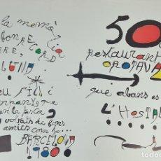 Arte: 50 AÑOS DEL RESTAURANTE OROTAVA. JOAN MIRÓ. LITOGRAFIA SOBRE PAPEL. 1980.. Lote 276644153