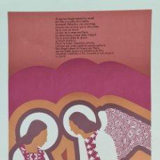 Arte: CARTEL DE NAVIDAD. L. FORTÉ. LITOGRAFIA SOBRE PAPEL. 1977.. Lote 276671743